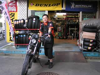 2輪タイヤ専門店の安心は大事です